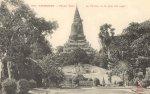 Phnom Penh in 1816